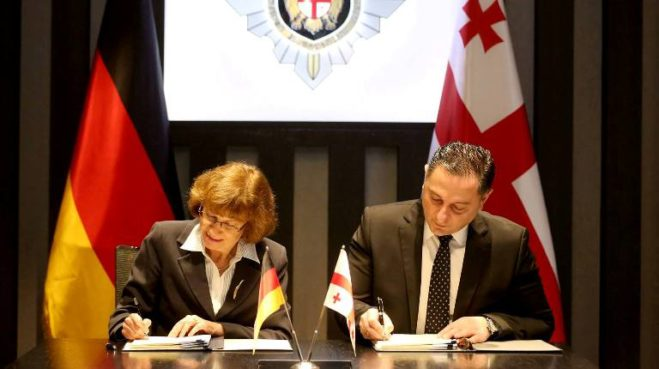 Signature of the Agreement between the Government of Georgia and the Government of the Federal Republic of Germany on the Exchange and Mutual Protection of the Classified Information